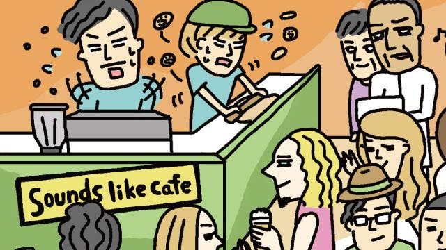Sounds Like Cafe|白馬のカフェ